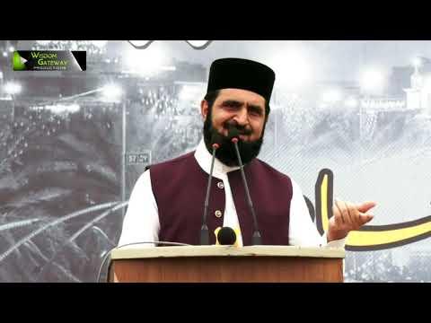 [Speech] Youm-e-Hussain (as) 1443 | Janab Irshad Saeedi | University of Karachi | Urdu