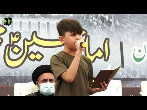 [Salam] Youm-e-Hussain (as) 1443 | Sibtain Haider | University of Karachi | Urdu