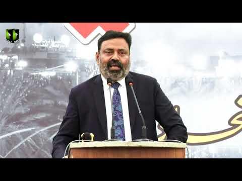 [Speech] Youm-e-Hussain (as) 1443 | Dr. Khalid Iraqi | University of Karachi | Urdu