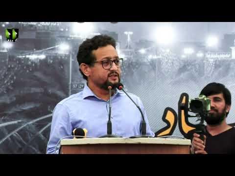 [Speech] Youm-e-Hussain (as) 1443 | Dr. Muhammad Asim | University of Karachi | Urdu