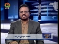 Political Analysis - Zavia-e-Nigah - 23rd Oct 2009 - Urdu