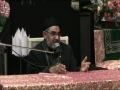 AMZ-Responsibilities of Muslims in the West - Norway Oct 2009 - Speech 2 - Part2 - Urdu