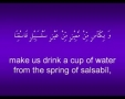 DUA for Every Night of Ramadhan - Arabic with English