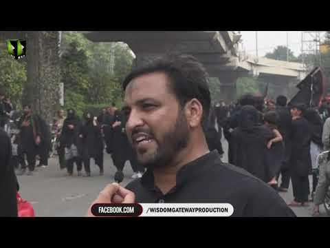 [01] Infijaar e Noor | Arbaeen e Hussaini aur Hussainion ki Awaaz | LHR- 1443/2021 - Urdu