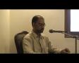 Nahjul Balagha - Tawheed Dars 18Oct_09 Agha Haider Raza 31c