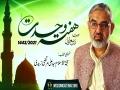 [Lecture] Hafta -e- Wahdat | H.I Syed Ali Murtaza Zaidi | Rabi ul Awwal 1443/2021 | Urdu