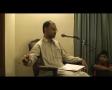 Marefat e Nafs aur Hidayat 1c of 4 - Prof Haider Raza - Urdu