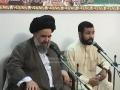 Qayamat - Qayamat e Sughra - Ayatullah Bahauddini - Lecture 3 - Persian - Urdu - 2009