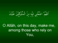 Dua for 10th Day of the Month of Ramadhan