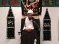 Lecture - Success and Loss in Islam - H.I. Maulana Baig - English
