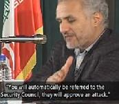 Hassan Abbasi on US doctrines against Iran and Political Islam since Cold War - Persian sub English