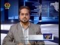 Political Analysis - Zavia-e-Nigah - November 6th 2009 - Urdu