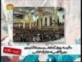 Rahber Ayatollah Khamenei - Summary and Analysis of Speech on 3rdNov2009 - Urdu