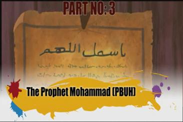 The Prophet Mohammad PBUH Animated Story Part 3 - English