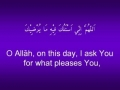 Dua for the 24th Day of the Month of Ramadhan