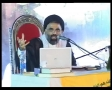 Imam Khomeini Anniversary Program 3Jun Part 6 of 7 - Urdu