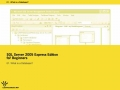 SQL Server 2005 - What is a database - English