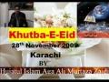 28th Nov2009 - Khutba Eid Adha by Agha Syed AMZaidi - Urdu