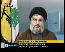 Sayyed Hassan Nasrallah - Announces Hezbollah Manifesto - 30Nov2009 - English
