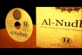 Al Nudbah New English Commentary Available English
