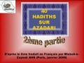 40 hadiths sur Azadari - 2eme partie