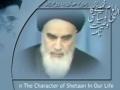 Imam Khomeni Ka Ilahi Wa Siasi Wasiat Nama - Part 5 - Urdu