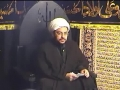 H.I Hayder Shirazi - Associates of Imam Mahdi (a.s) - Majlis 1 - English
