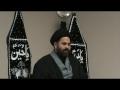Maktab-e-Hussaini 2 - Syed Nafees Taqvi - Urdu