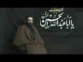 Importance and responsibilities of Aza-E-Hussain - Day 1 P1 - Agha Hasan Mujtaba Rizvi - English