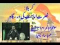 [Audio] - 3rd Muharram - Karabala Nusrate Imamat ki darsgah - Urdu