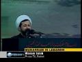 Lebanese Shia Muslims commemorate Muharram - 20Dec09 - English