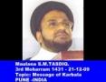 3rd Muharram1431-Maulana Tasdeeq -Msg of Karbala -Pune Urdu