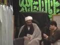 Moulana Mirza Abbas On Tawheed - DAY 3 - IEC Houston - English