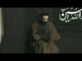 Importance and responsibilities of Aza-E-Hussain - Day 4 P1 - Agha Hasan Mujtaba Rizvi - English
