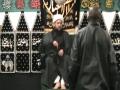 Maulana Muhammad Baig - Fitna - Majlis 5 - English
