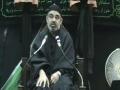 04 Muharam - Karbala Nusrate Imamat ki darsgah - Urdu