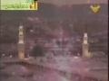 Ya Taibah-Ya Ahlul Bait - Arabic
