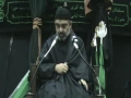 7th Muharram-Lectures for Youth-Religious Foundations-Kenya-English