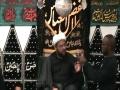 Maulana Muhammad Baig - Fitna - Majlis 7 - English