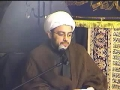 H.I Hayder Shirazi - Love the Divine Link - Majlis 7 Muharram 1431 - English