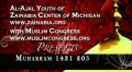 Knowledge of Infallibles 1 of 2 - Sh. Hamza Sodagar - Muharram 1431 2009 - Lecture 3 - English
