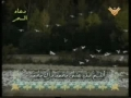 Dua Sahar - Ya Uddate Arabic-Subtitle Arabic