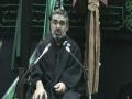 09 Muharam - Karbala Nusrate Imamat ki darsgah - Urdu