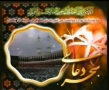 Dua e Sahar-Arabic Subtitle Persian