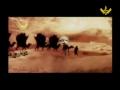 Noha - Hussain Mazloom Janam - Arabic sub Urdu