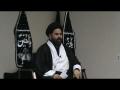 Maktab-e-Hussaini 5 - Syed Nafees Taqvi - Urdu