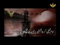 Statements: Azadari Islam ki Sheh Rag aur Fatah ka sabab - Urdu