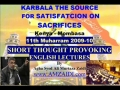 11h Muharram-Lectures for Youth-Religious Foundations-Kenya-English