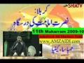 [Audio] - MUST Listen - 11th Muharam - Karbala Nusrate Imamat ki darsgah - Urdu