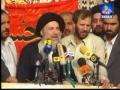 Ayatullah Baqar ul Hakim 2 of 11 - Shaheed ho gaye